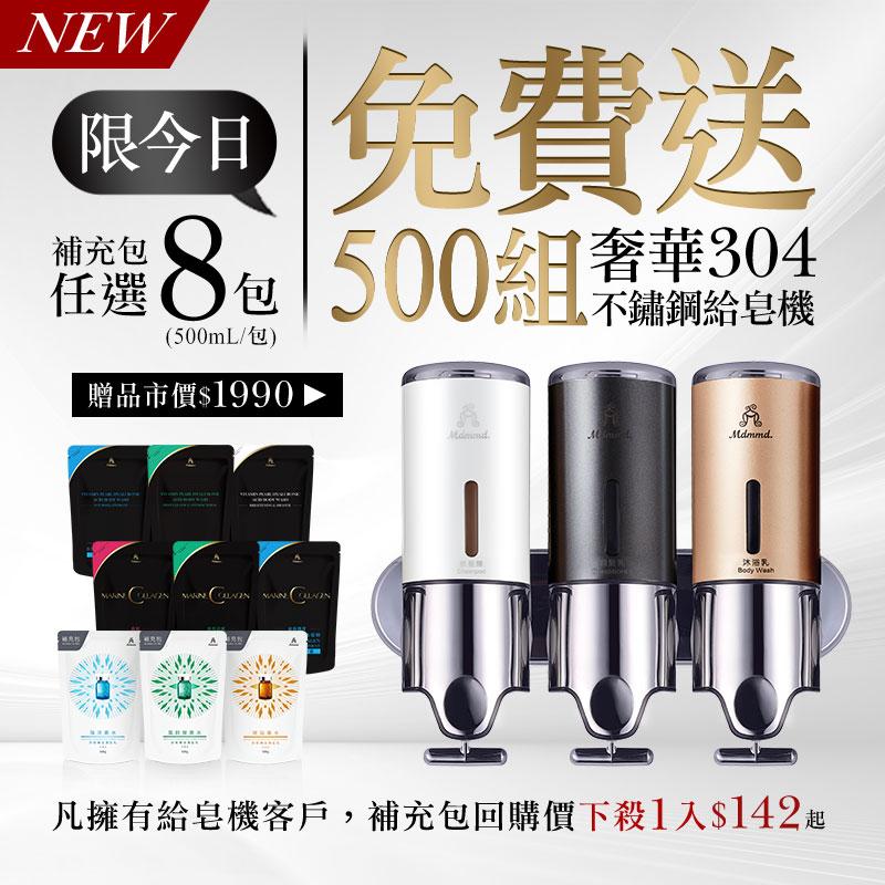 首頁-髮品安瓶精油香水系列新上市