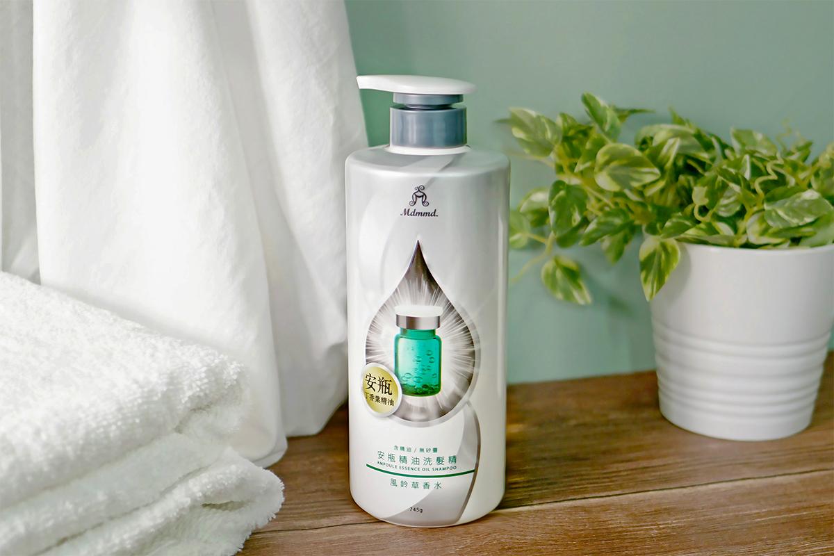精油洗髮精、植萃精油、安瓶精華、香水