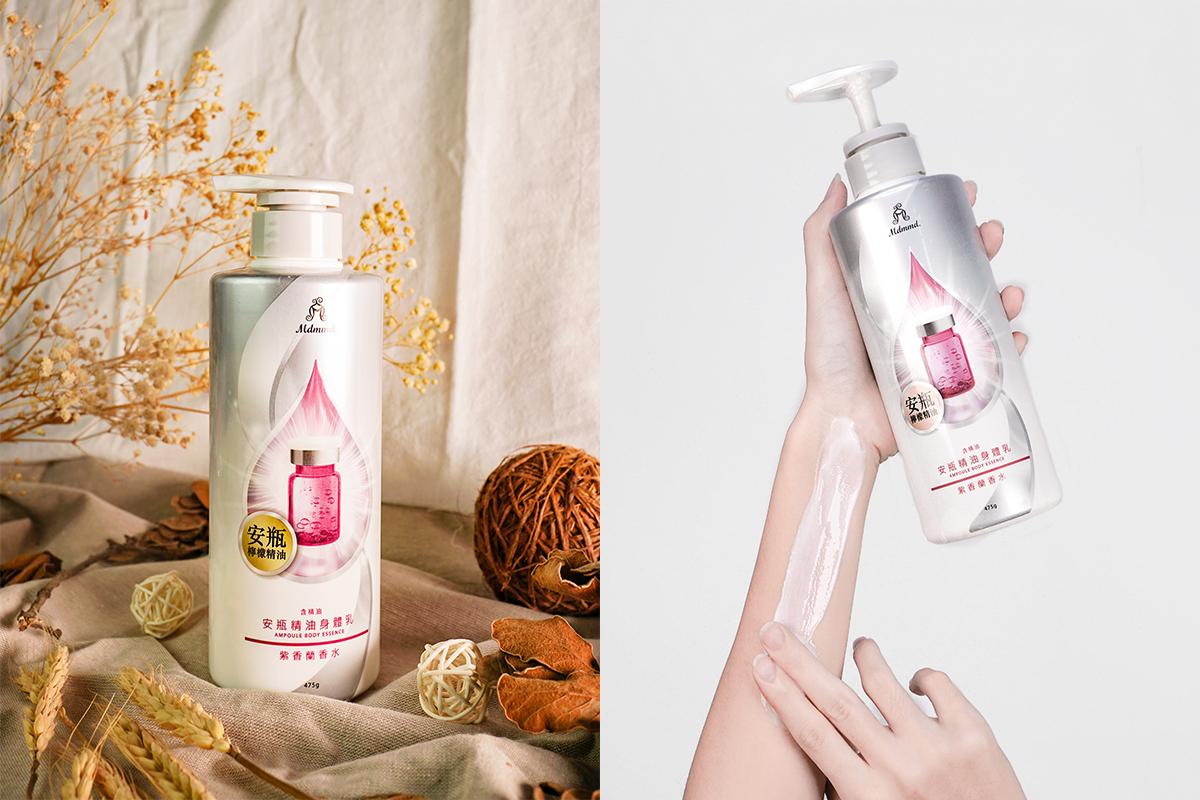 身體乳,保濕,緊緻,安瓶精華,精油身體乳
