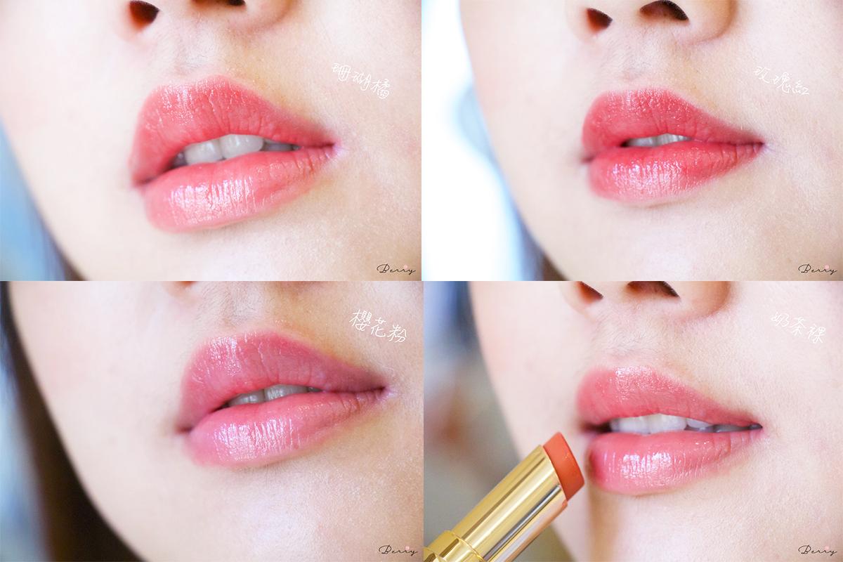 潤唇膏、防曬係數、唇部試色、自然紅潤
