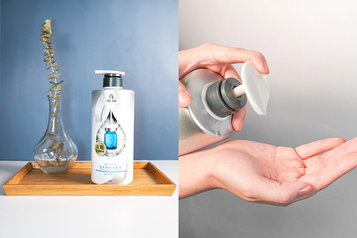 植萃精油洗髮精、蓬鬆豐厚、強健髮根、安瓶升級版、玫瑰精油
