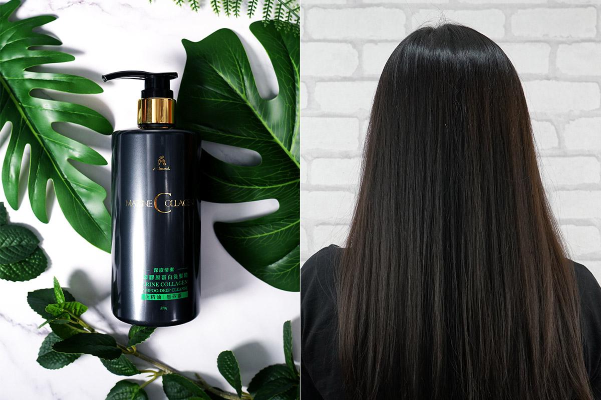 深度清潔洗髮精,控油洗髮精,韓國洗髮精,