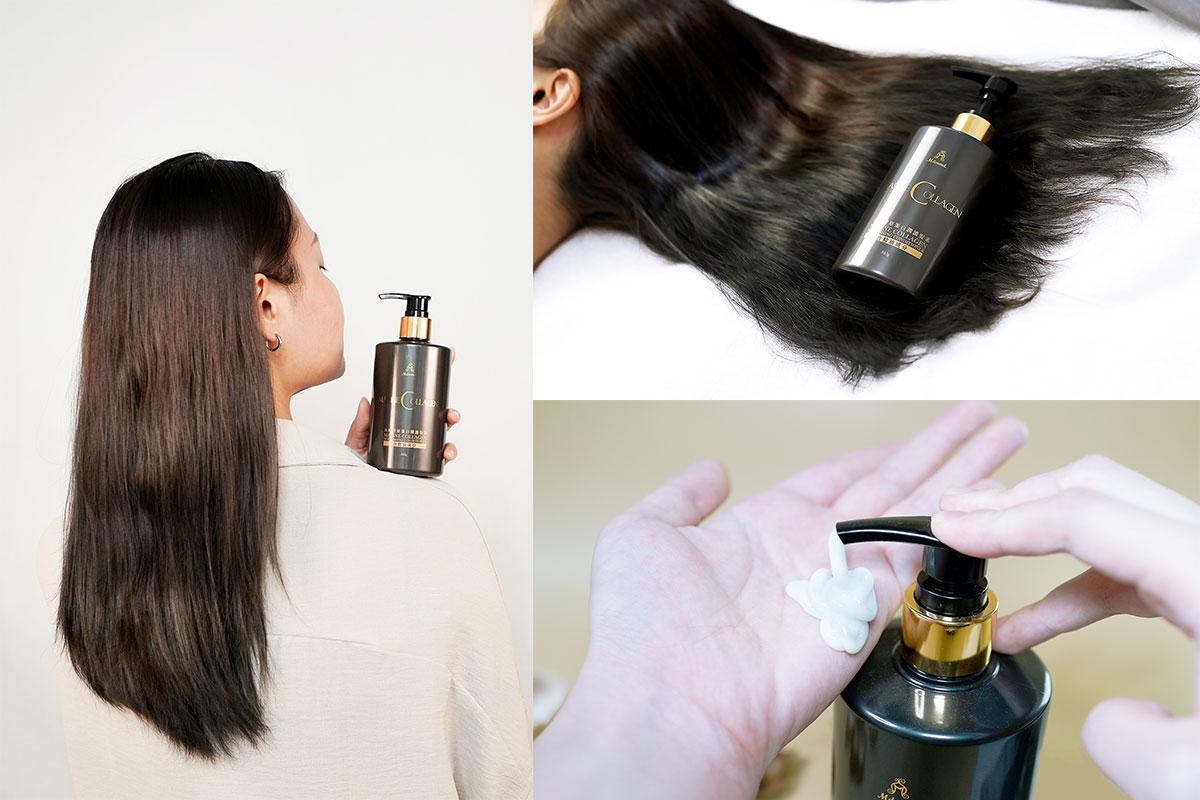潤護髮素、魚鱗膠原蛋白、精油、修護毛躁