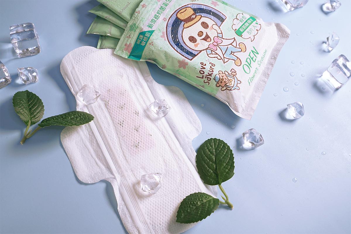 抑菌衛生棉、超薄無感、防水防潮包裝、聯名款