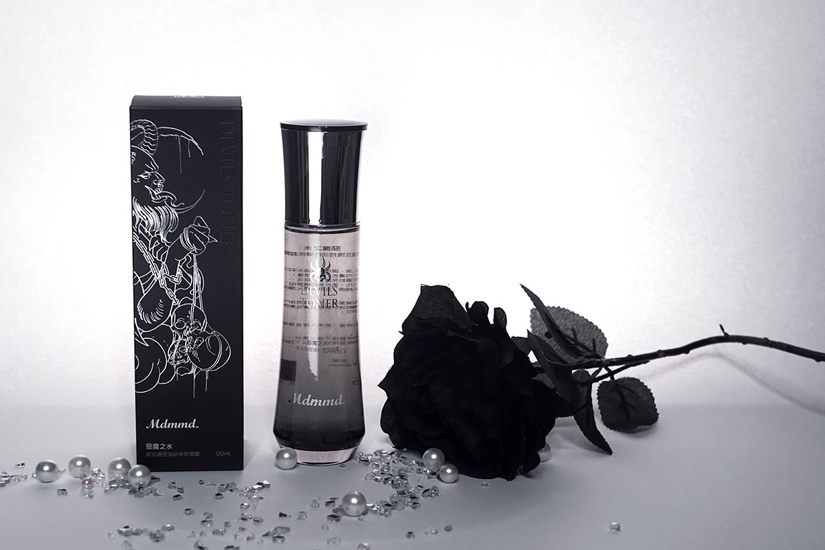 控油保濕化妝水,惡魔之水,黑色化妝水