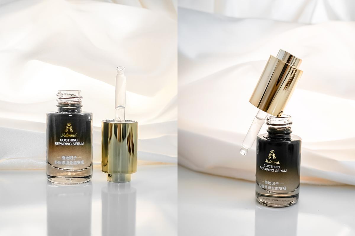 安瓶、舒緩敏感、修復肌膚、保濕舒緩