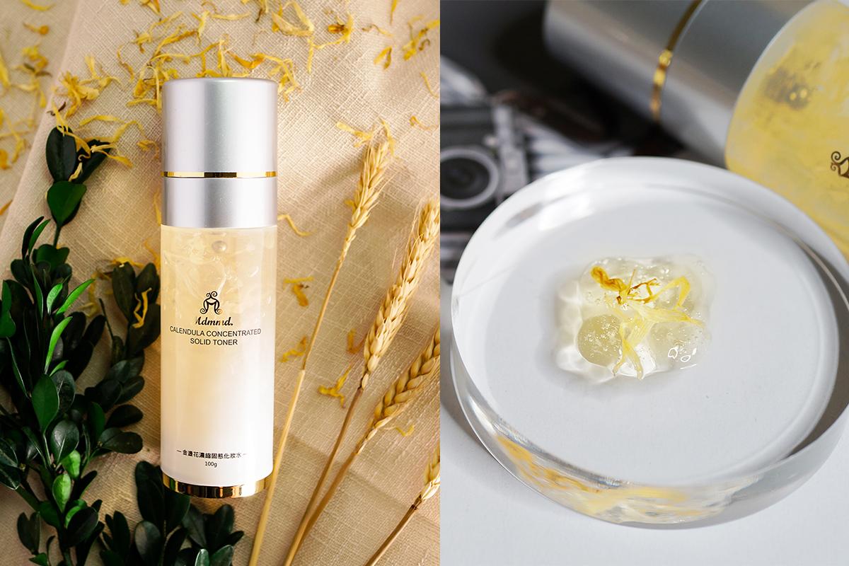 化妝水、舒緩敏感、固態化妝水、金盞花
