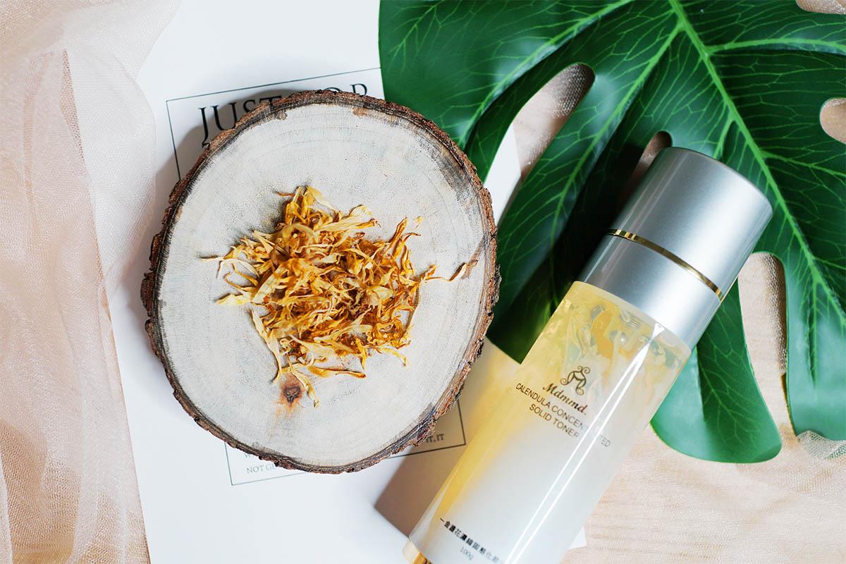 金盞花保養、金盞花化妝水、金盞花濃縮固態化妝水
