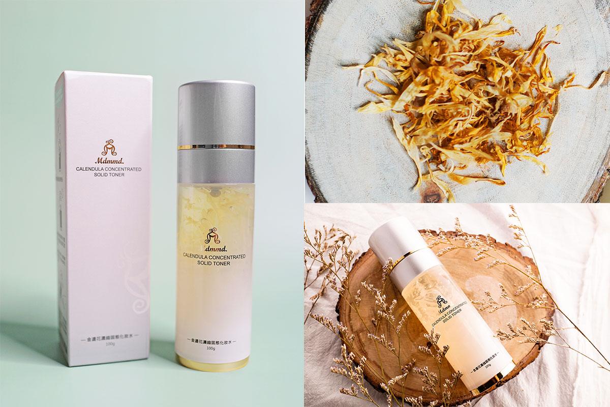 金盞花修復化妝水,舒緩肌膚保養,敏感肌,修復化妝水,曬後保養