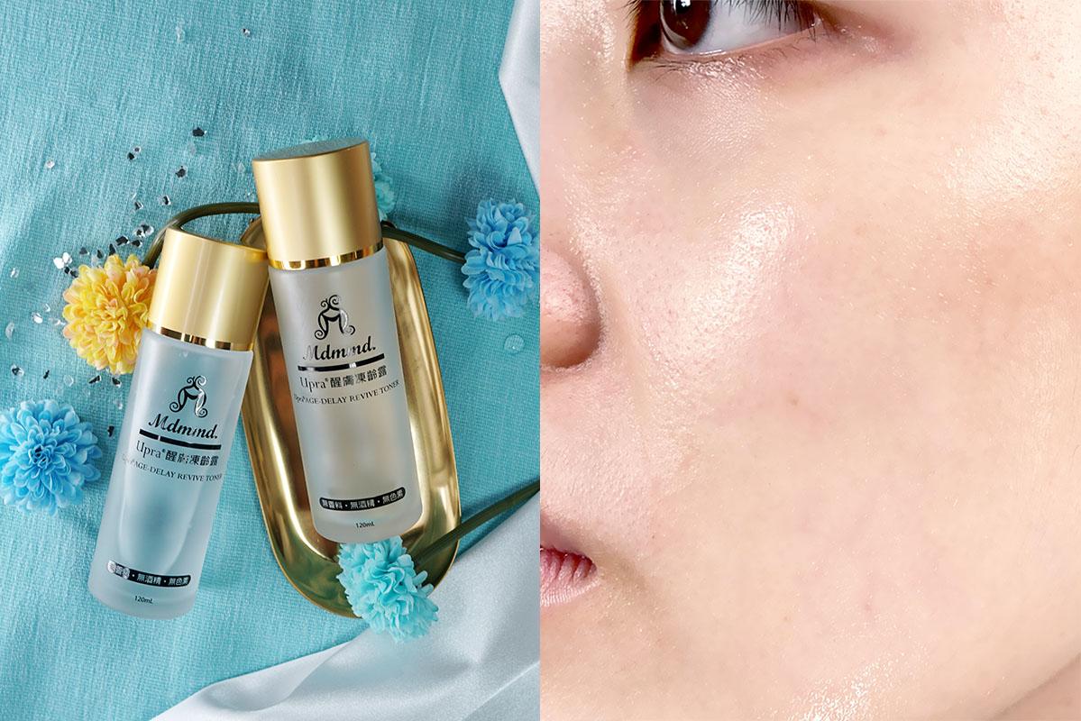 抗老,抗老化妝水,保濕化妝水,醒膚凍齡露,UPRA