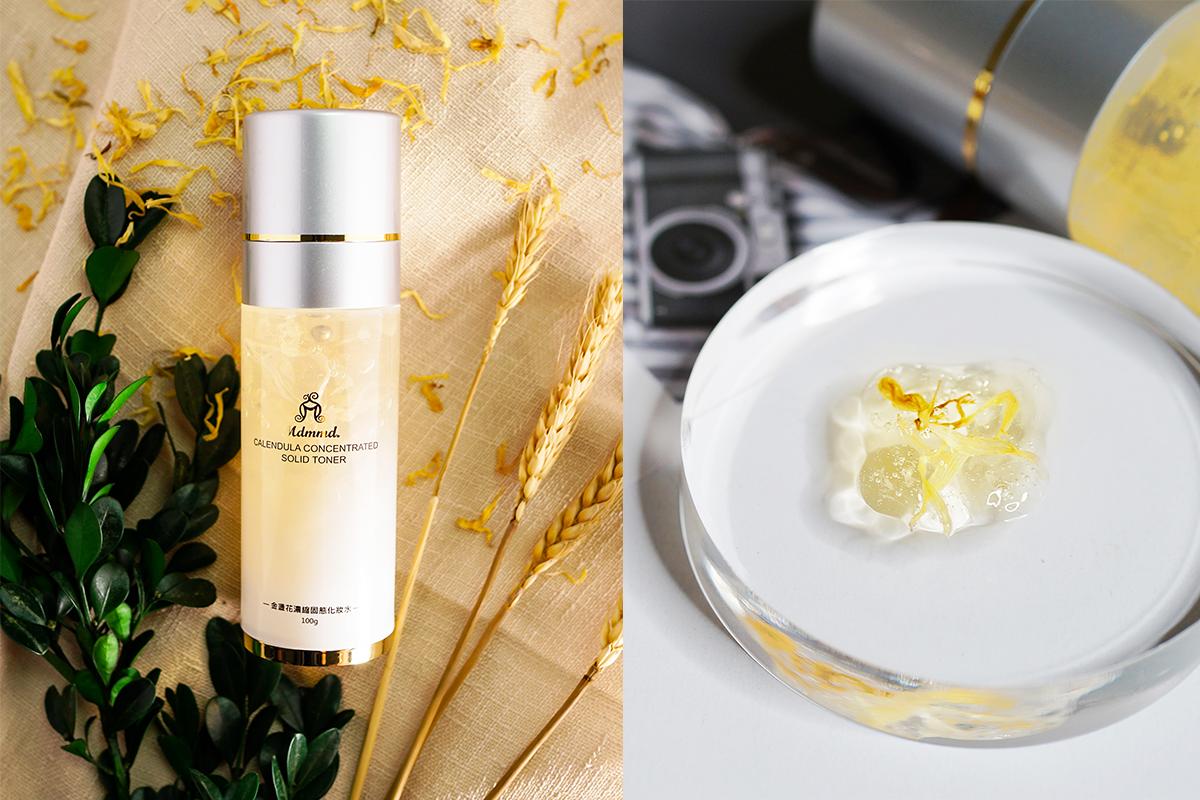 固態化妝水、金盞花、舒緩鎮定