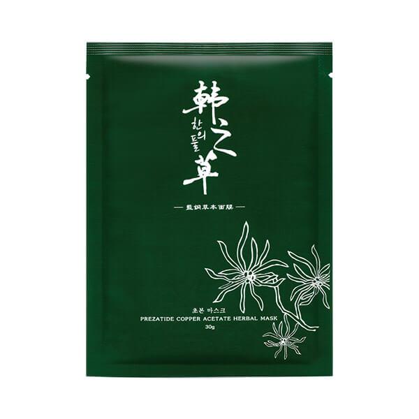 韓之草 藍銅草本面膜 5片/盒