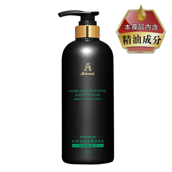 B5珍珠玻尿酸沐浴乳-深度清潔抗菌 655g / 瓶