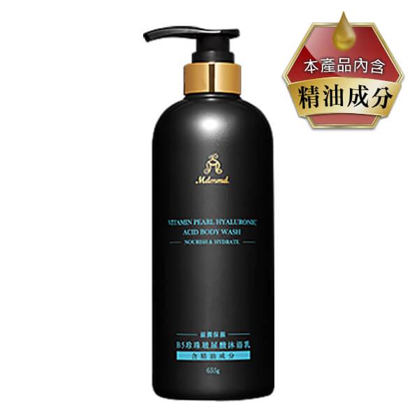 B5珍珠玻尿酸沐浴乳-滋潤保濕 655g / 瓶