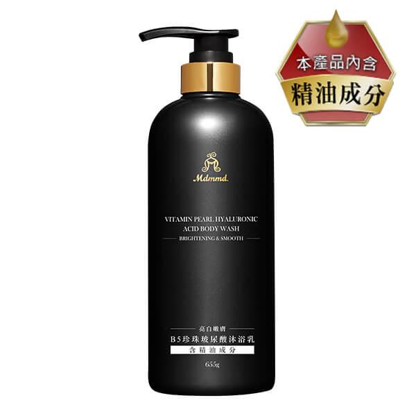 B5珍珠玻尿酸沐浴乳-亮白嫩膚 655g / 瓶
