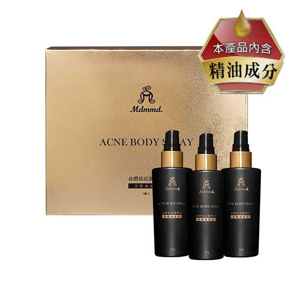 身體抗痘調理水 95g*3瓶 / 盒
