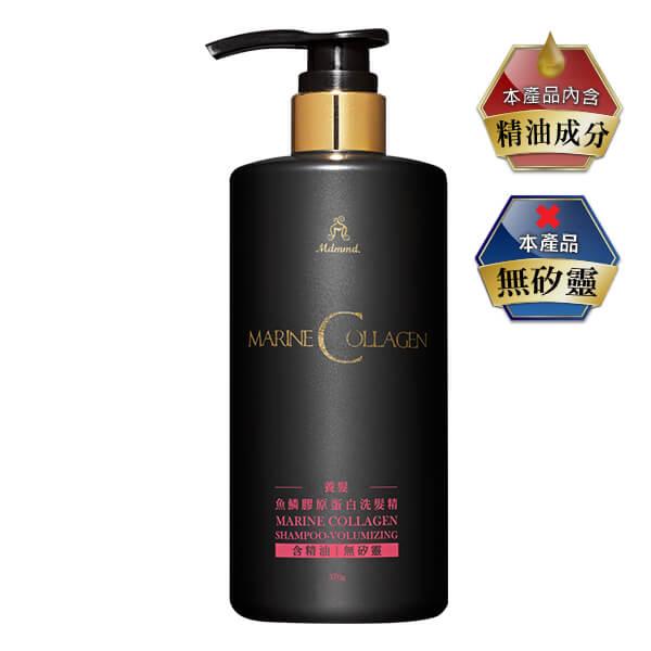 魚鱗膠原蛋白洗髮精-養髮  570g / 瓶