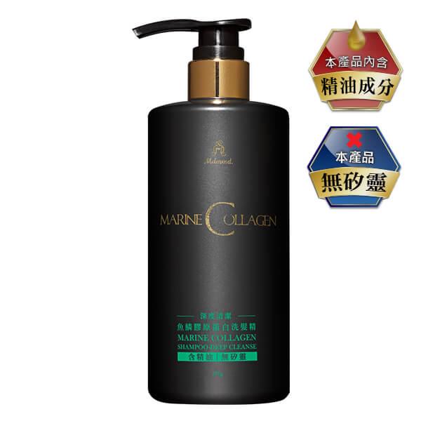 魚鱗膠原蛋白洗髮精-深度清潔 570g / 瓶