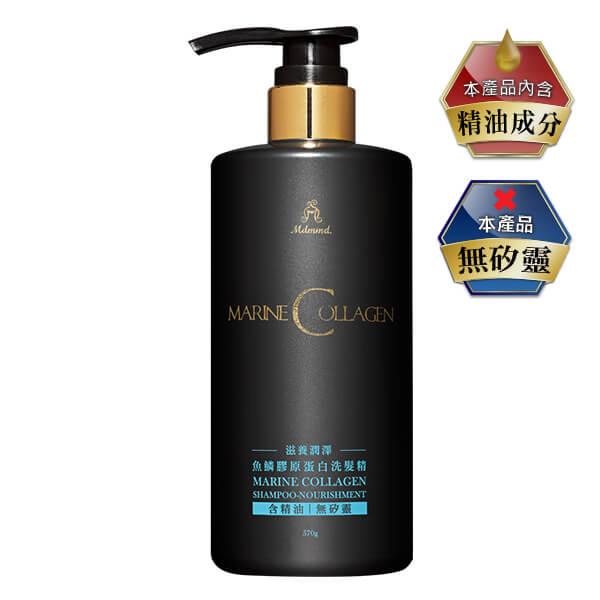 魚鱗膠原蛋白洗髮精-滋養潤澤  570g / 瓶