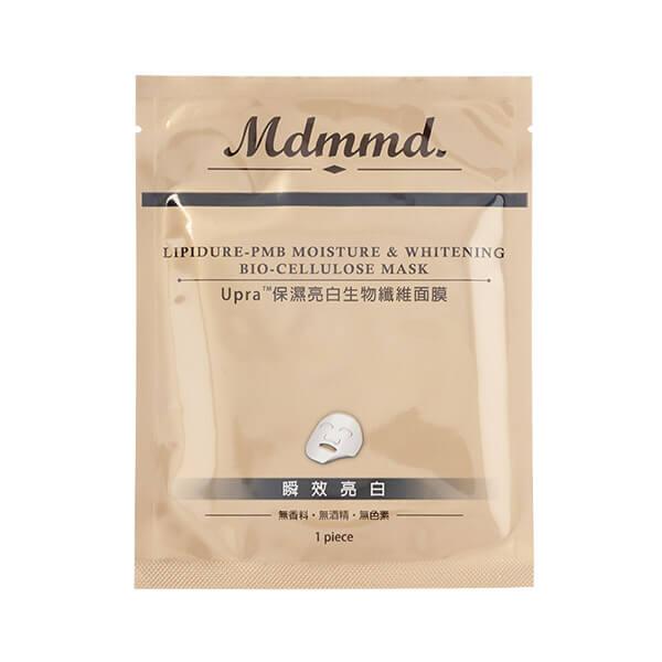 Upra®保濕亮白生物纖維面膜 3片 / 盒