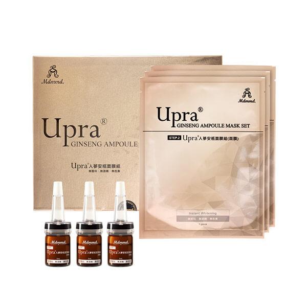 Upra®人蔘安瓶面膜組 (安瓶:5mL*3瓶、面膜:25g*3片)